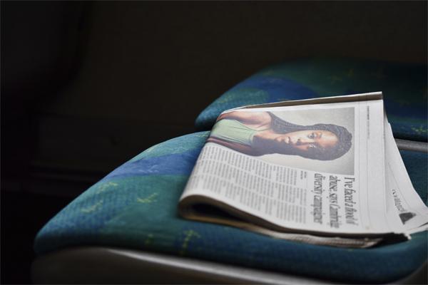 Вестник общины